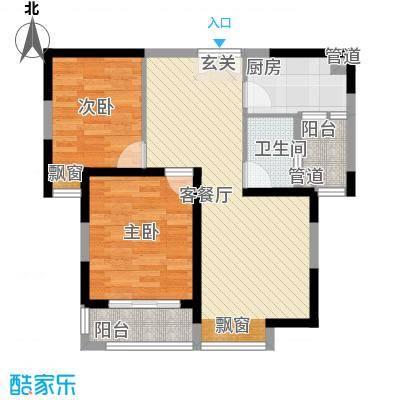 中海万锦城87.00㎡5B平面面积8700m户型