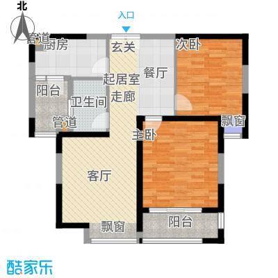 中海万锦城87.00㎡6B平面面积8700m户型
