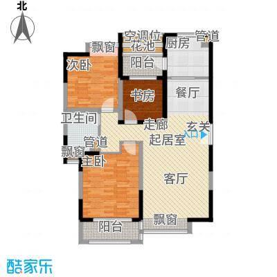 中海万锦城113.00㎡5C平面面积11300m户型
