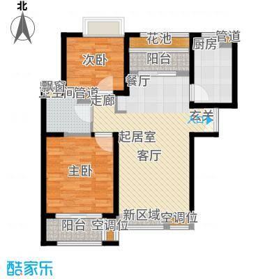 中海万锦城90.00㎡1-a面积9000m户型