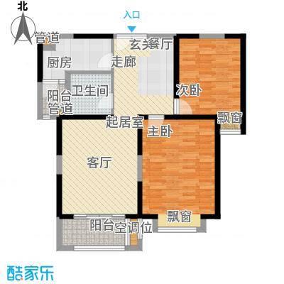 中海万锦城90.00㎡1-c面积9000m户型