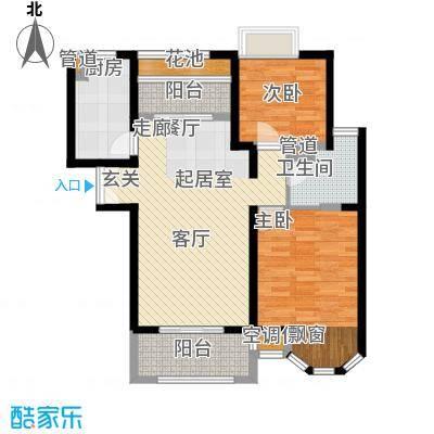 中海万锦城90.00㎡1-d面积9000m户型