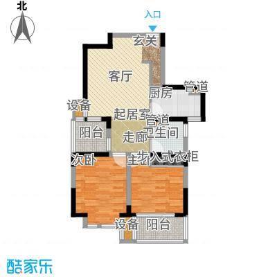 大华锦绣华城第14街区72.00㎡户面积7200m户型