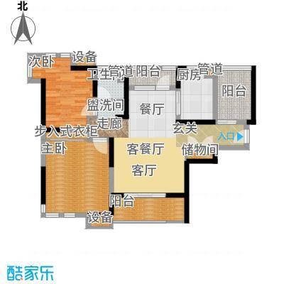 大华锦绣华城第14街区87.00㎡户面积8700m户型