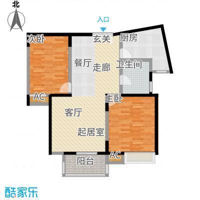 舒诗康庭92.50㎡上海面积9250m户型