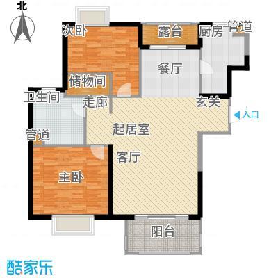 中环锦园112.00㎡面积11200m户型