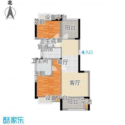 佳兆业珊瑚湾90.00㎡公寓C面积9000m户型