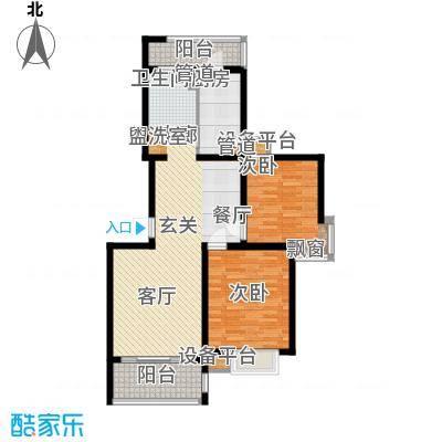 大华阳城七期阳城贵都93.16㎡B3面积9316m户型