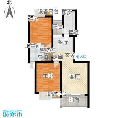 大华阳城七期阳城贵都92.90㎡B4面积9290m户型