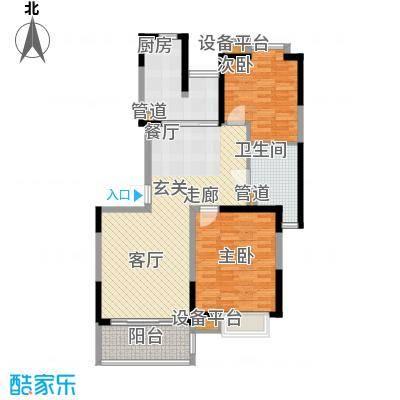 大华阳城七期阳城贵都93.70㎡B5面积9370m户型