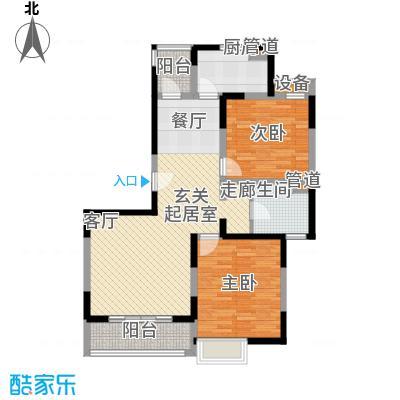 白雪公主91.00㎡上海(阳光神州苑)户面积9100m户型