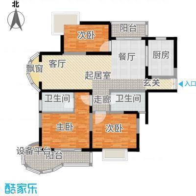景明花园中环明珠129.65㎡上海中面积12965m户型