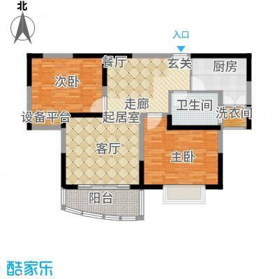 景明花园中环明珠92.43㎡上海中面积9243m户型