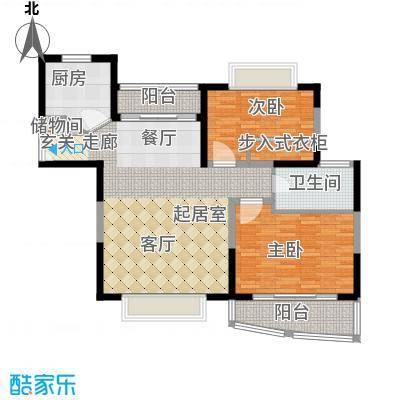 景明花园中环明珠98.85㎡上海中面积9885m户型