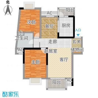 枫庭丽苑146.00㎡面积14600m户型