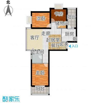 恒阳花苑海上花106.20㎡上海海上面积10620m户型