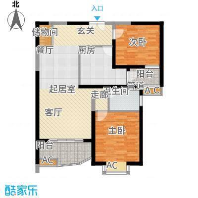 世博花园99.91㎡4号楼26号标准面积9991m户型