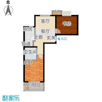 天山华庭75.39㎡上海面积7539m户型