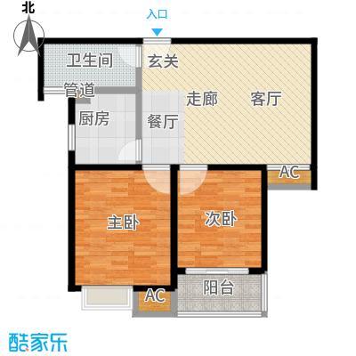 天山华庭79.35㎡上海面积7935m户型