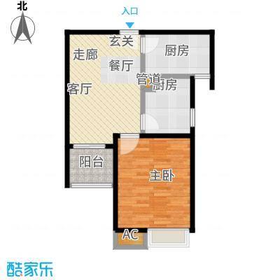 天山华庭55.03㎡上海面积5503m户型