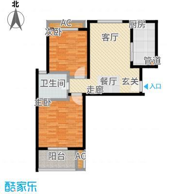 天山华庭78.84㎡上海面积7884m户型