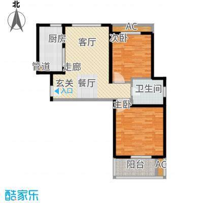天山华庭80.82㎡上海面积8082m户型