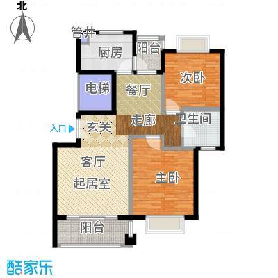 宝宸共和家园99.00㎡面积9900m户型