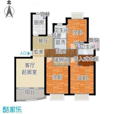 宝宸共和家园130.00㎡面积13000m户型