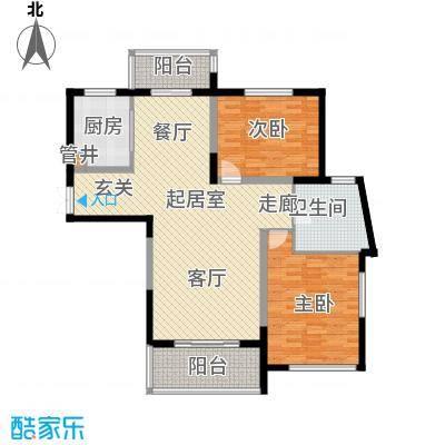 当代清水园116.30㎡上海二期面积11630m户型