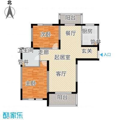 当代清水园113.00㎡上海二期面积11300m户型