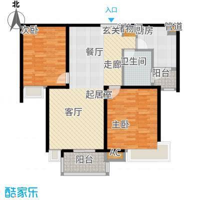 舒诗康庭94.50㎡面积9450m户型