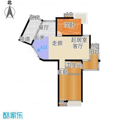 舒诗康庭95.50㎡面积9550m户型