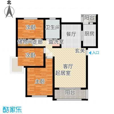 贝越高行馨苑114.50㎡上海面积11450m户型