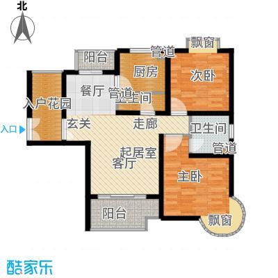 盛世宝邸94.04㎡1面积9404m户型