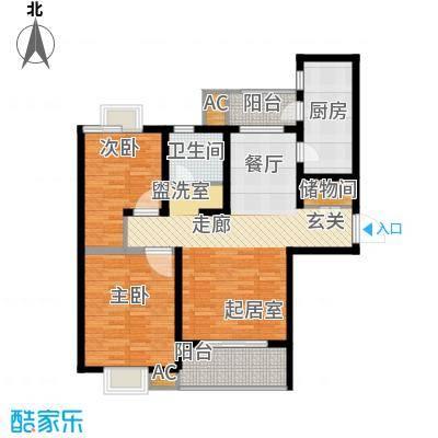 好世鹿鸣苑99.97㎡上海面积9997m户型
