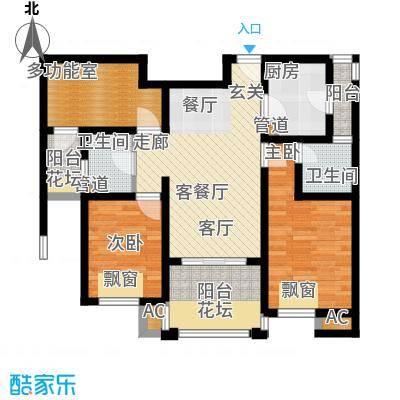 保利叶上海86.00㎡A7面积8600m户型