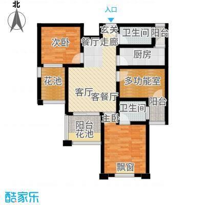 保利叶上海86.00㎡A5面积8600m户型