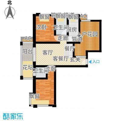 保利叶上海91.00㎡B12面积9100m户型