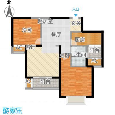 中海瀛台89.63㎡B21面积8963m户型
