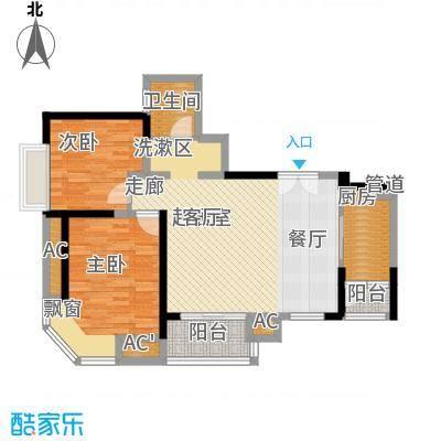 中海瀛台89.20㎡房型图面积8920m户型