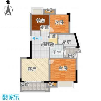 中海瀛台89.00㎡A21面积8900m户型