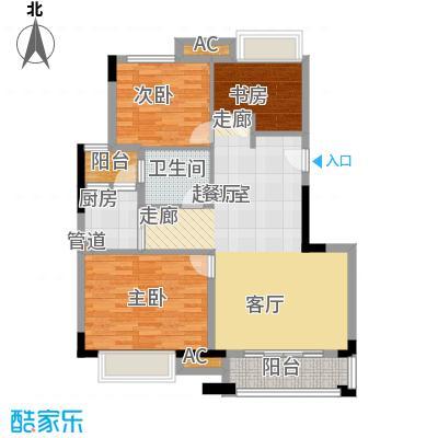 中海瀛台89.00㎡A11面积8900m户型