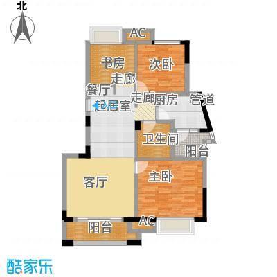 中海瀛台90.00㎡1面积9000m户型