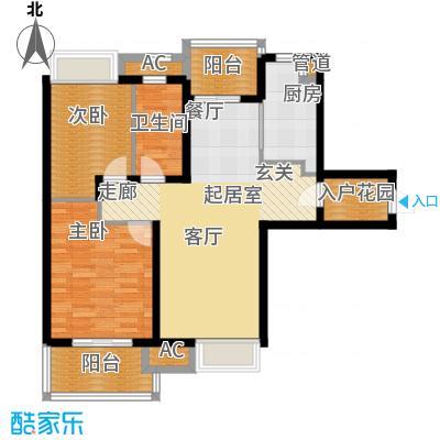 中海瀛台89.98㎡B11面积8998m户型