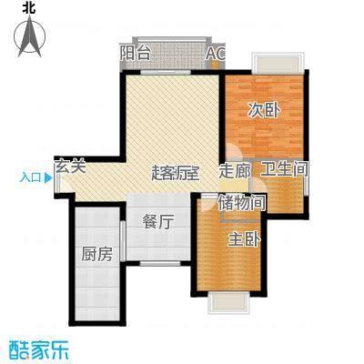 中海瀛台105.50㎡1面积10550m户型