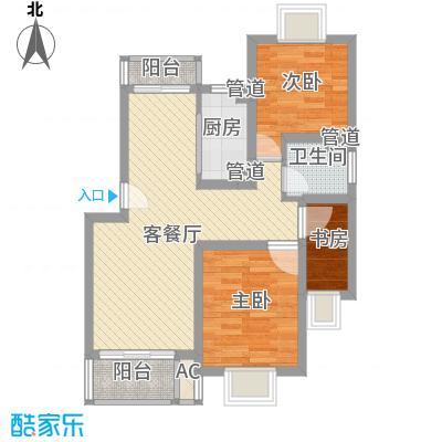 海尚康庭78.00㎡面积7800m户型