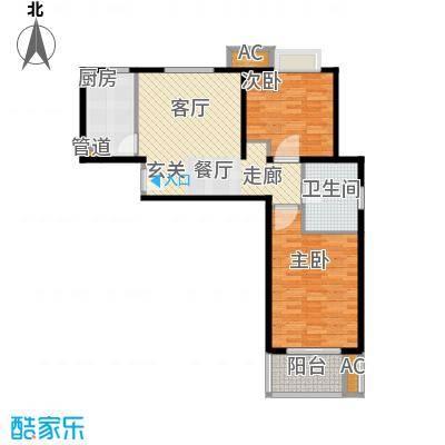 天山华庭79.50㎡上海面积7950m户型