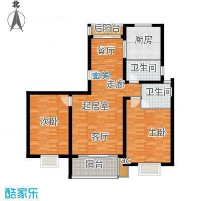 上南花城113.00㎡上海面积11300m户型