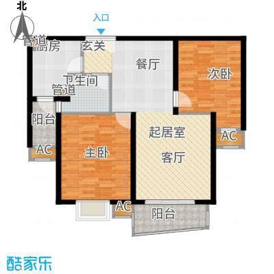 淡水湾花园上海1号楼C型户型