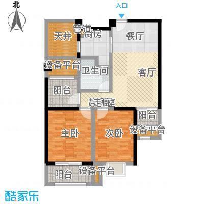 常发香城湾89.00㎡光榭8号楼B户型